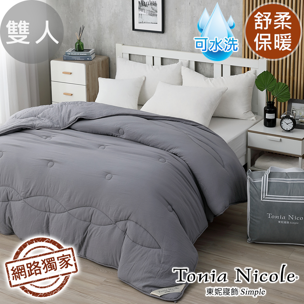 Tonia Nicole東妮寢飾 暖膚舒柔棉水洗冬被(雙人)