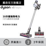 【dyson 戴森】V6 HEPA SV07無線手持式吸塵器(亮白色)