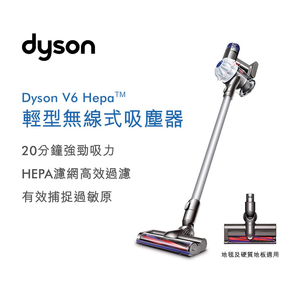 【dyson 戴森】V6 HEPA SV07無線手持式吸塵器(亮白色)限量福利品