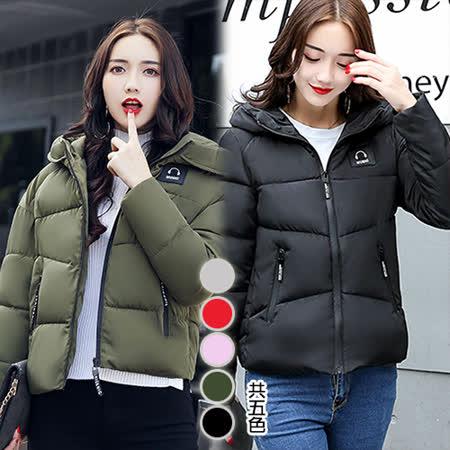韓國KW 連帽簡約素面羽絨棉外套