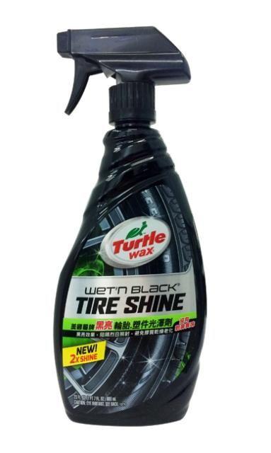 【 購物車】【 Turtle Wax】美國龜牌 輪胎保養劑黑亮輪胎塑件光澤劑 T219