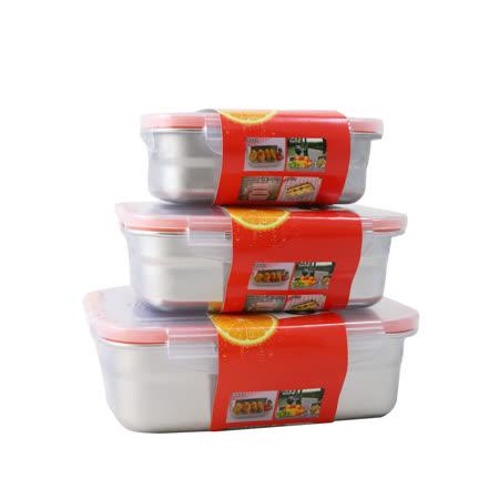鵝頭牌 304不鏽鋼密封 保鮮盒3件組(附提袋)