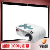 【DR.MANGO 芒果科技】S70投影機(亮度高達1200Lux)-贈100吋布幕