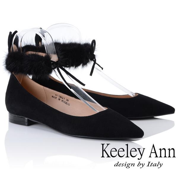 Keeley Ann氣質甜美~毛絨兔耳腳踝綁帶全真皮平底鞋(黑色875602110-Ann系列)
