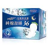 好自在有機衛生棉純棉甜睡夜用36cm X5片
