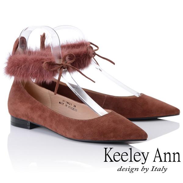 Keeley Ann氣質甜美~毛絨兔耳腳踝綁帶全真皮平底鞋(豆沙色875602177-Ann系列)