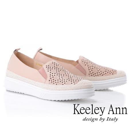 Keeley Ann 花瓣鏤空編織休閒鞋