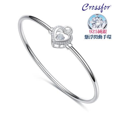 CROSSFOR 日系純銀懸浮閃動手環