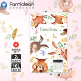 Famiclean 16L全家安數位強排熱水器-FH-1600L(2018限量動物款)