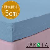 【JAKOTA】3M透氣全平面高密度低反發床墊5cm(雙人記憶床墊)