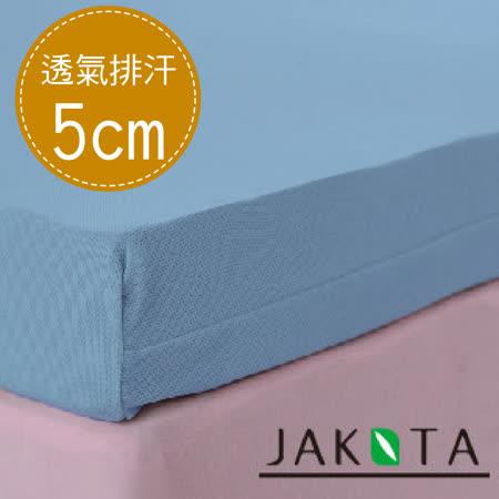 JAKOTA 3M高密度雙人床墊