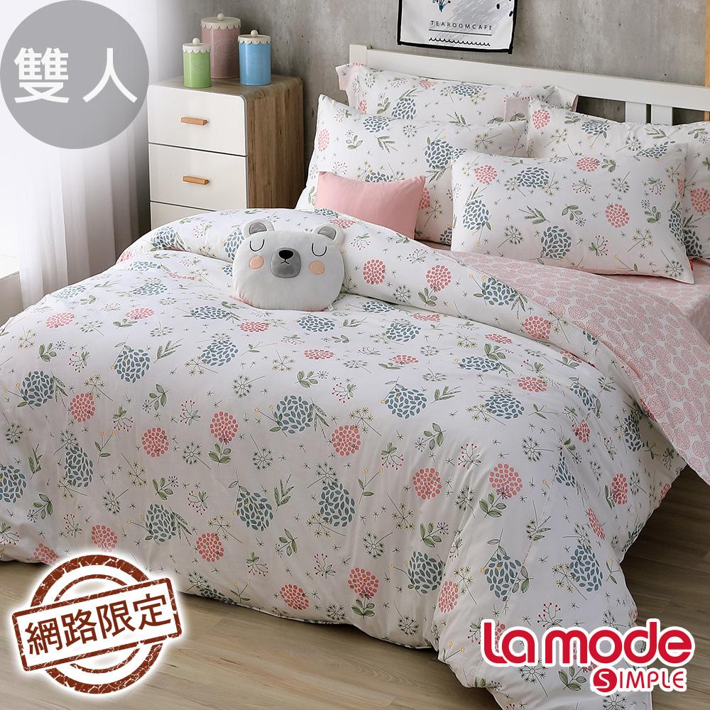 La Mode寢飾  昕之飛揚100%精梳棉兩用被床包組(雙人)