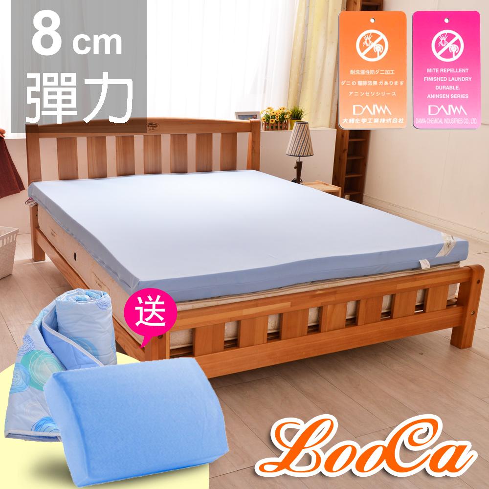 【送枕+被】LooCa防螨抗菌全平面8cm記憶床墊-加大6尺