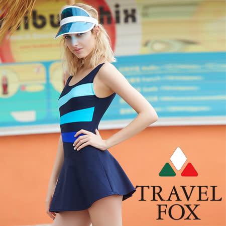 旅狐TRAVEL FOX 連身帶裙泳衣