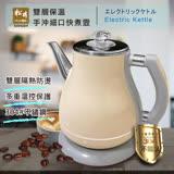 SONGEN松井 1.5L 雙層保溫手沖細口快煮壺/電水壺/熱水壺(KR-372)