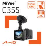 Mio MiVue™ C355 SONY 感光 GPS行車記錄器《送16G》