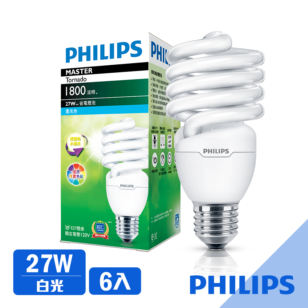 【飛利浦PHILIPS LIGHTING】Tornado螺旋省電燈泡T2 27W白光E27 120V ( 6入組)