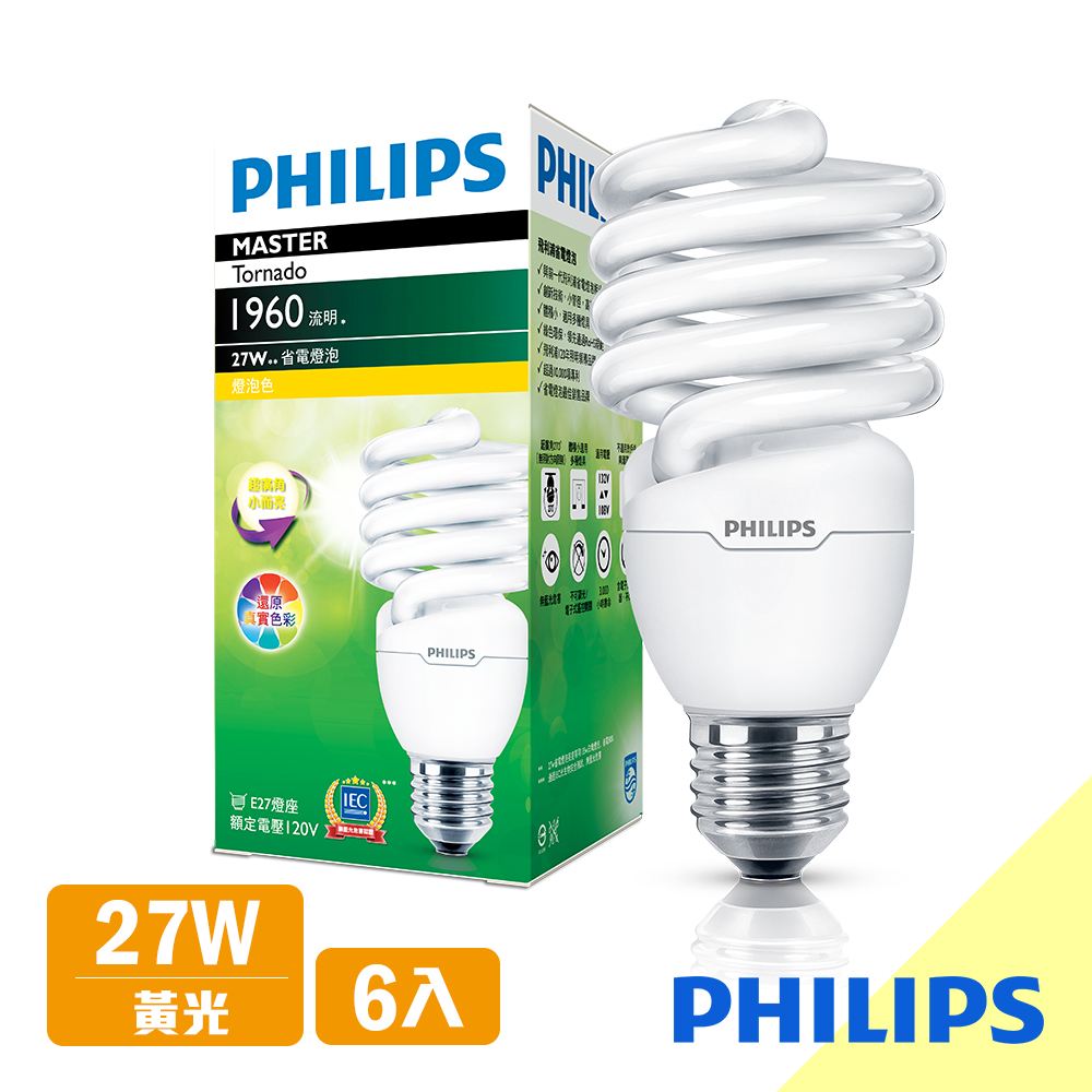 【飛利浦PHILIPS LIGHTING】Tornado螺旋省電燈泡T2 27W黃光E27 120V ( 6入組)