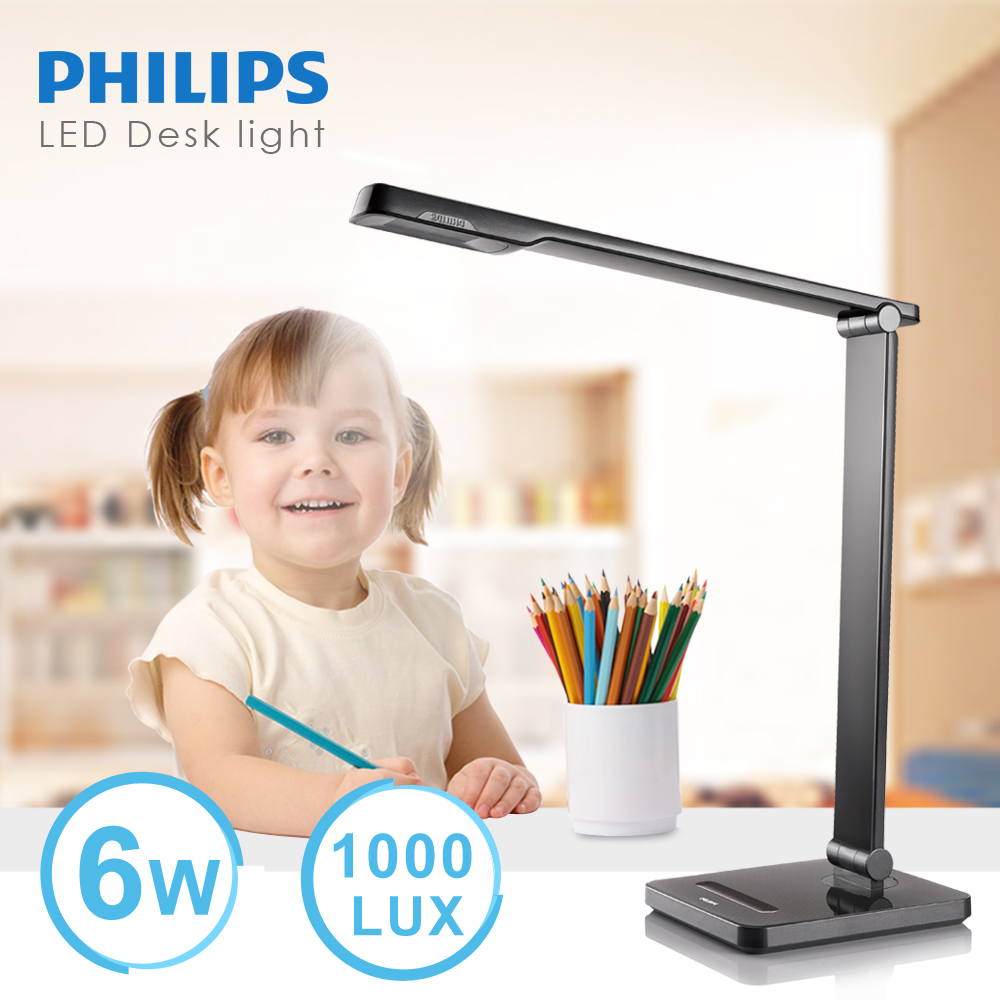 【飛利浦 PHILIPS LIGHTING】CALIPER 晶皓LED檯燈-黑 6W  (71666)
