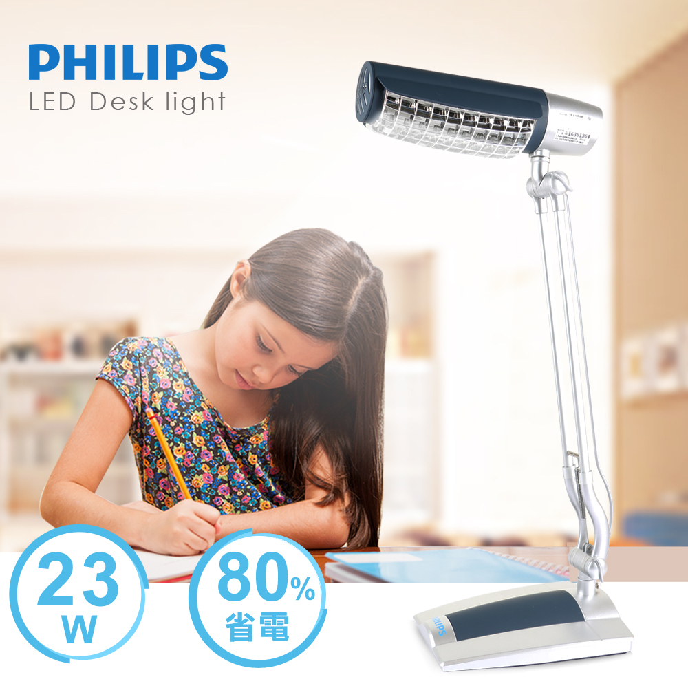 【飛利浦 PHILIPS LIGHTING】PLEU 防眩光-深藍 6PK (23207/DB)