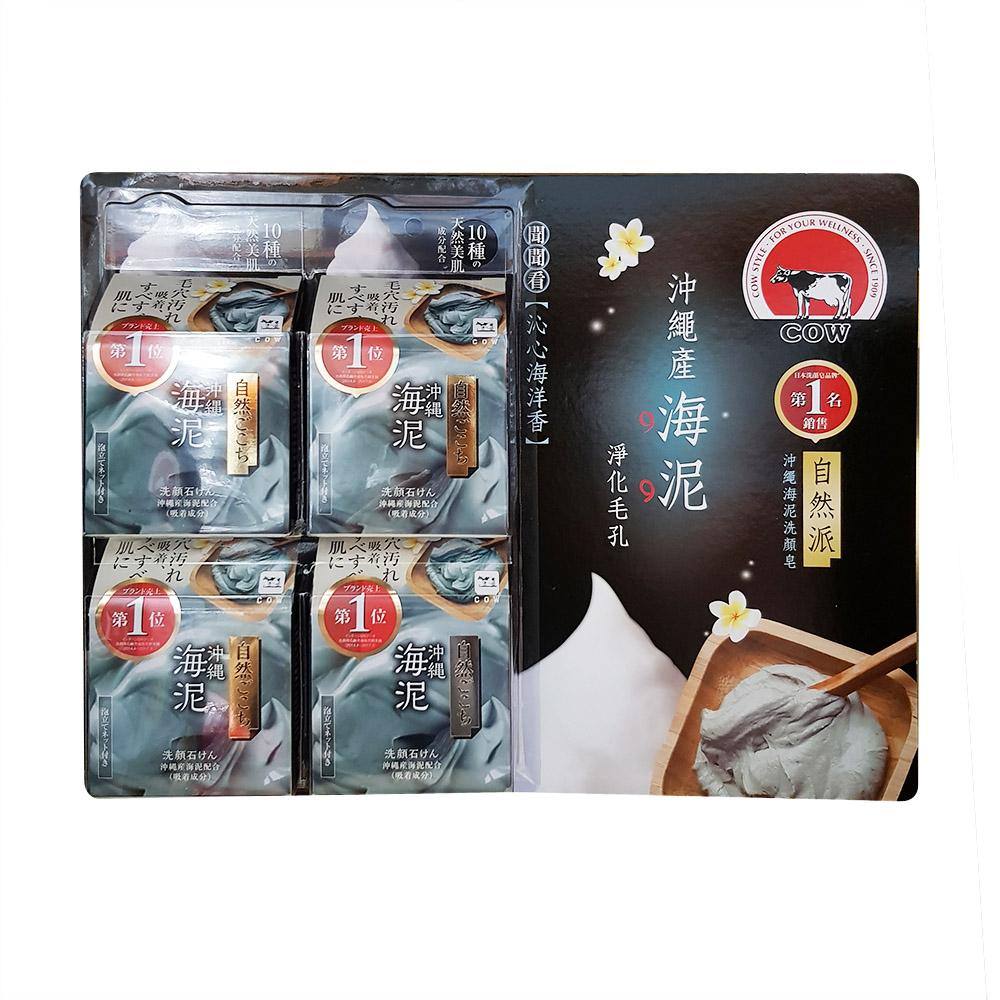 日本 牛乳石鹼 自然派洗顏皂-海泥 80g 4入組
