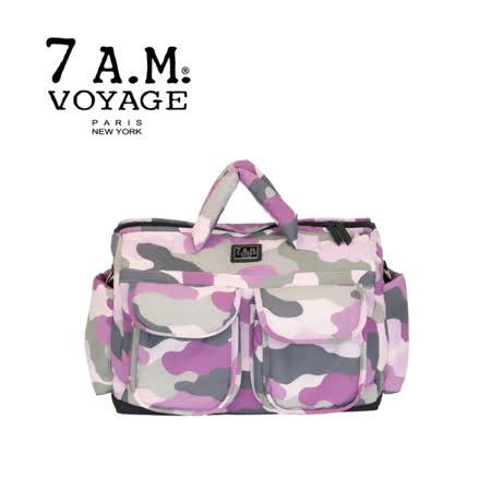 美國【7A.M.】 完美旅程包