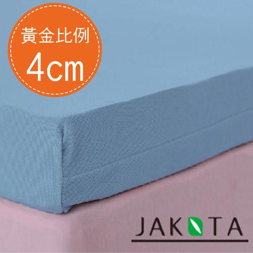 【JAKOTA】小資3M透氣排汗全平面高密度雙人4公分記憶床墊