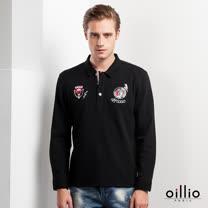 歐洲貴族oillio 長袖POLO 下擺創意設計 霸氣老虎 黑色