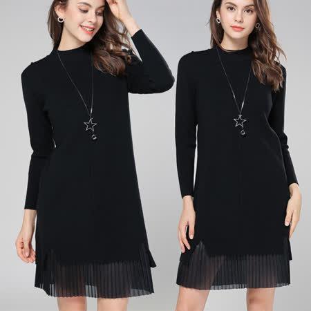 【麗質達人】75108針織拼接洋裝(M-5XL)