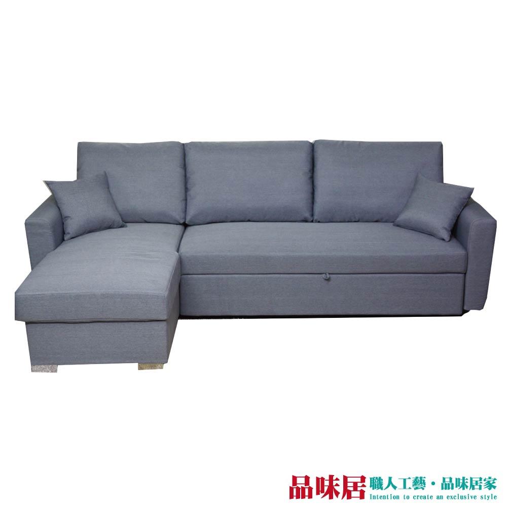 【品味居】安比莉 時尚亞麻布L型沙發/沙發床(拉合式椅墊便利設計)
