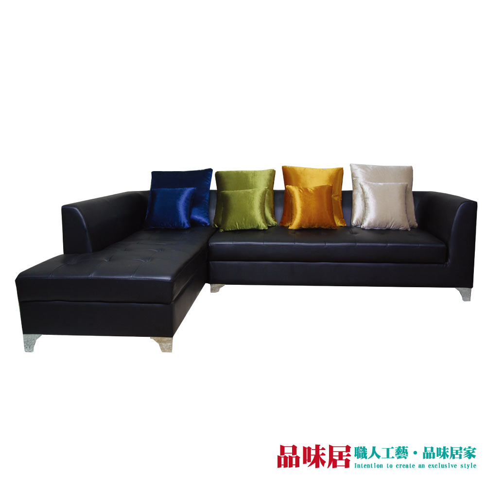 【品味居】泰曼拉 時尚半牛皮革L型沙發組合(左向貴妃椅設計)