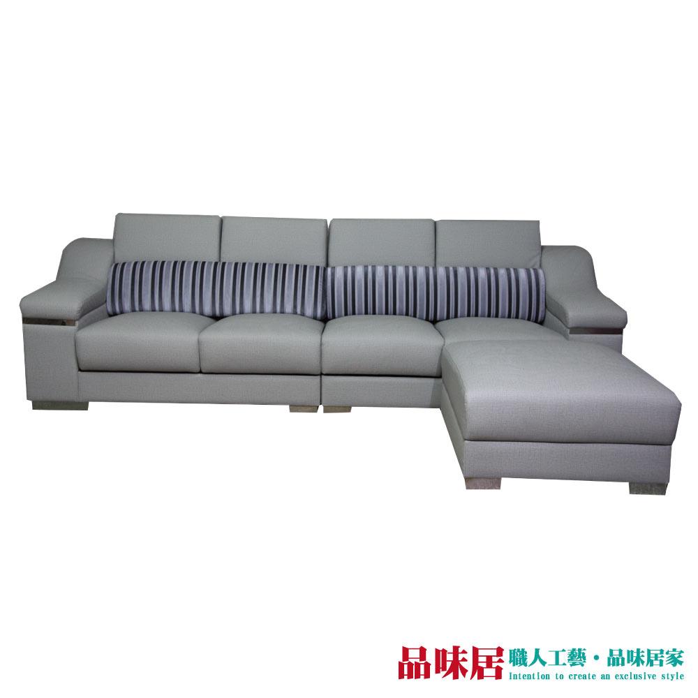 【品味居】羅曼 時尚耐磨皮革L型沙發組合(四人座+椅凳)