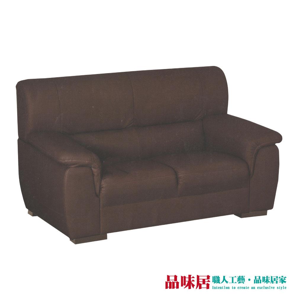 【品味居】米加利 時尚半牛皮革二人座沙發