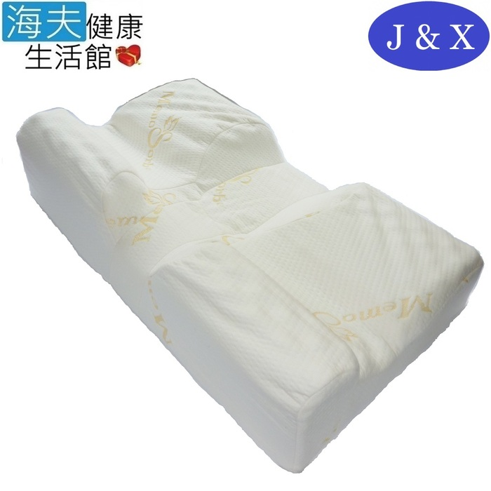 【海夫健康生活館】佳新醫材 頸椎減壓 舒眠 健康枕 止鼾枕