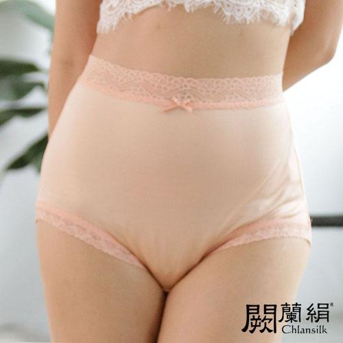 【Chlansilk闕蘭絹】親膚絲滑42針100%蠶絲女內褲-88421(膚)