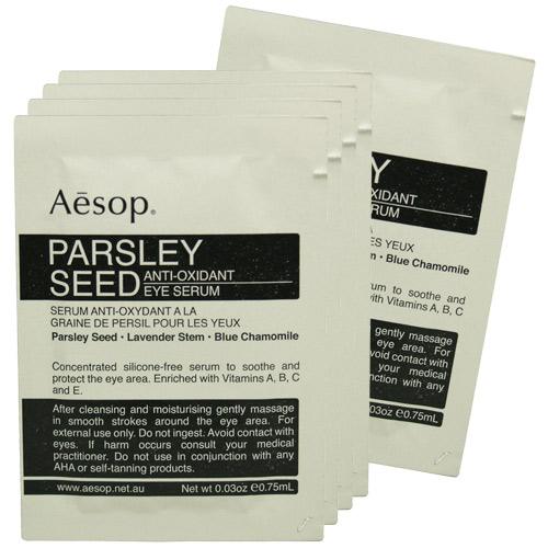 【即期品】Aesop 香芹籽抗氧化眼霜(0.75ml*5)-2019.8