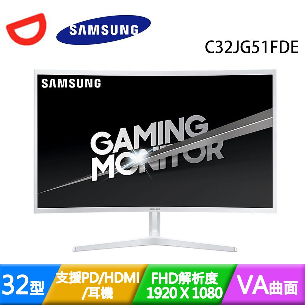 SAMSUNG三星 C32JG51FDE 32型 VA曲面 144Hz更新率液晶螢幕