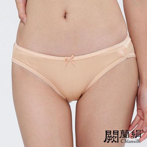 【Chlansilk闕蘭絹】唯美色調100%蠶絲內褲-301(膚)