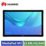 (福利品) HUAWEI MediaPad M5 10.8吋 4G/64G 2K平板電腦 (深空灰)