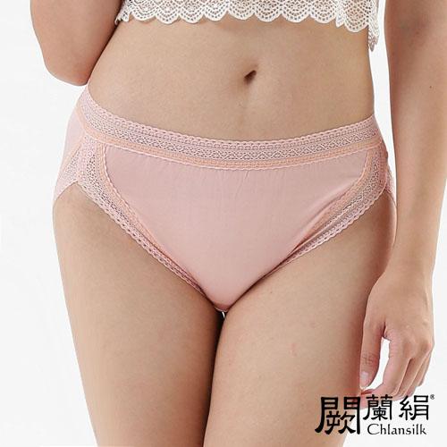 【Chlansilk闕蘭絹】微性感美臀100%蠶絲女內褲-882(淡粉)(2XL)