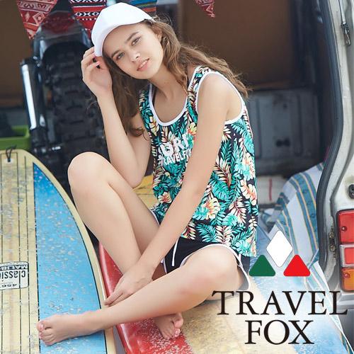 【旅狐TRAVEL FOX】大女長版四件式泳衣C18713