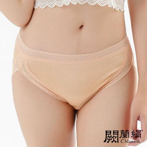 【Chlansilk闕蘭絹】微性感美臀100%蠶絲女內褲-882(膚)(2XL)