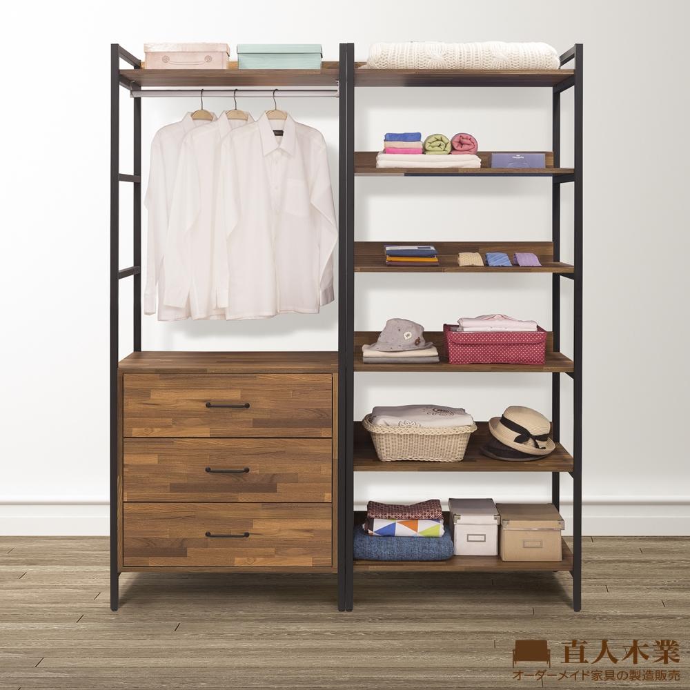 日本直人木業- STEEL積層木工業風一個三抽加五層隔板160CM多功能衣櫃