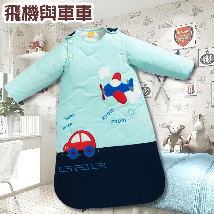 超可愛防踢型背心式睡袋~附袖套((飛機與車車-淺綠))