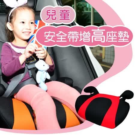 【媽咪抱抱】 兒童汽車安全座椅 (黑橘)增高坐墊 舒適透氣 汽車安全座椅