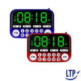 【LTP】時間音樂寶盒 支援時鐘/鬧鐘/FM/MP3/USB可插卡音箱