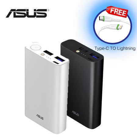 ASUS ZenPower  10050C(QC3.0) 行動電源