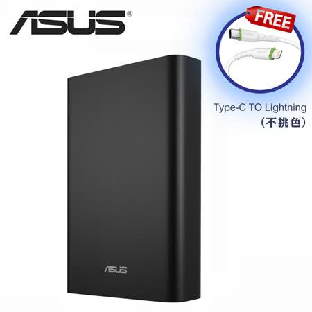 ASUS ZenPower Pro  輕薄雙向快充PD行動電源