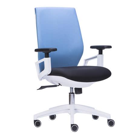 奧古斯丁 塑鋼可調扶手辦公椅