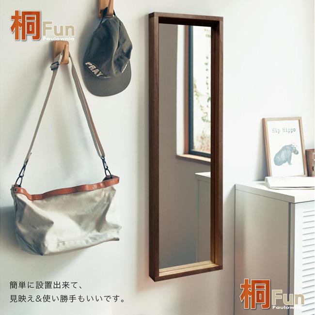 【桐趣】薰衣草森林實木壁鏡